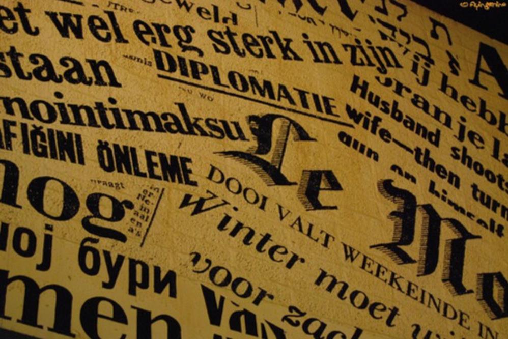 L'essor du journalisme de marché