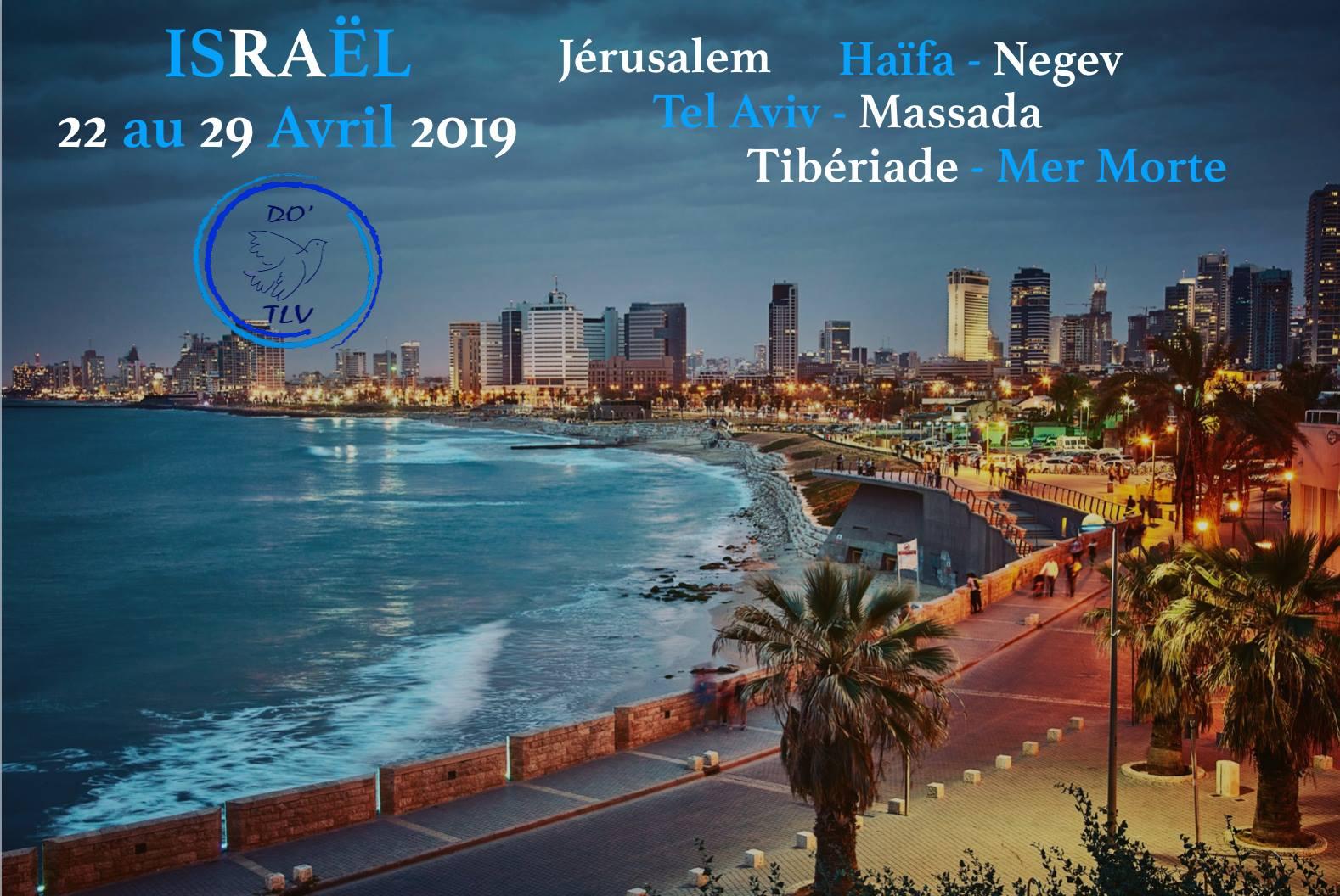 Dauphine Meets Israel #DMI2019