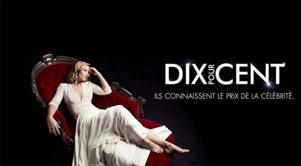 Une bonne série française