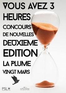 Édition 2016 du Concours d'écriture de l'Université Paris-Dauphine